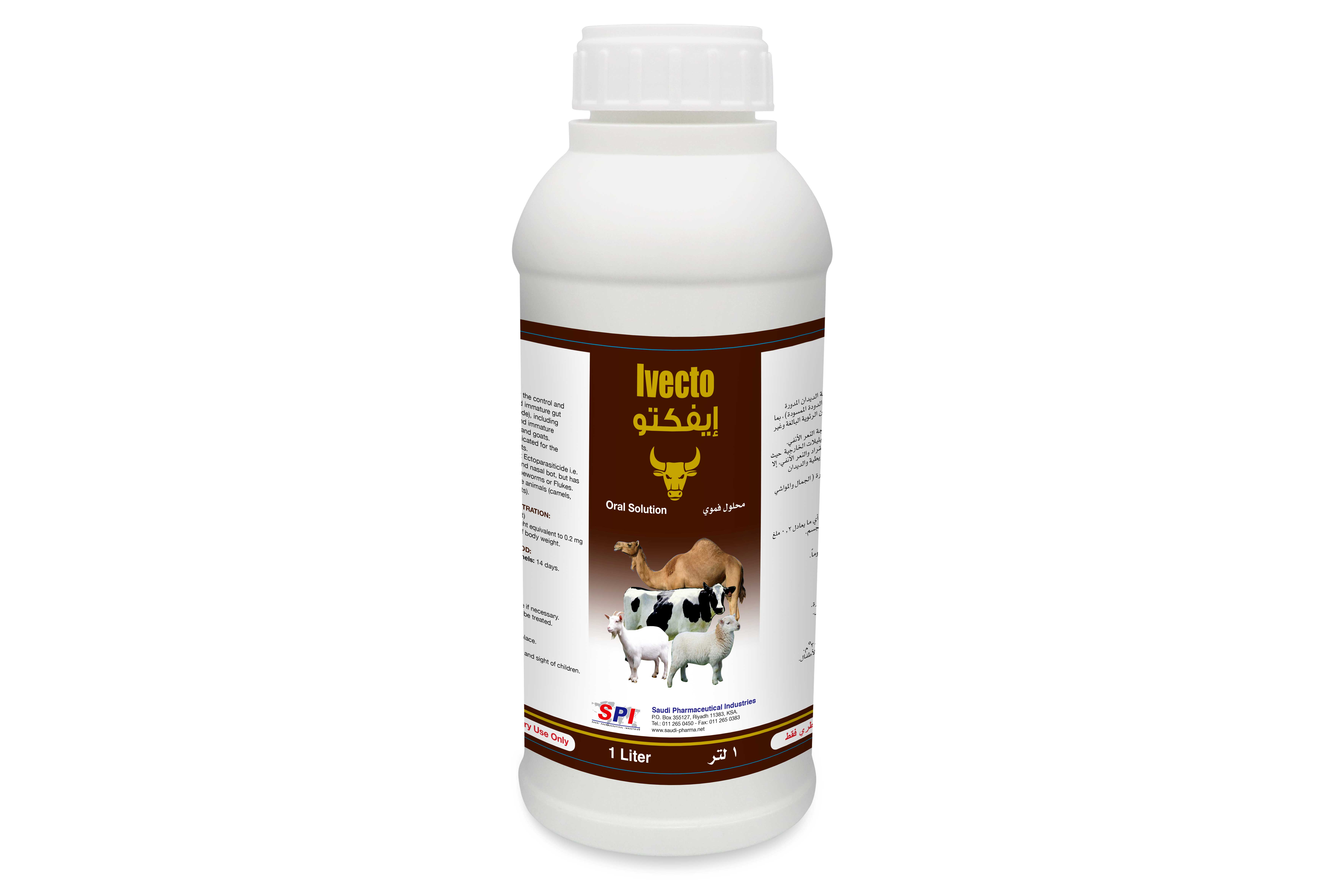 Ivecto 1000ML