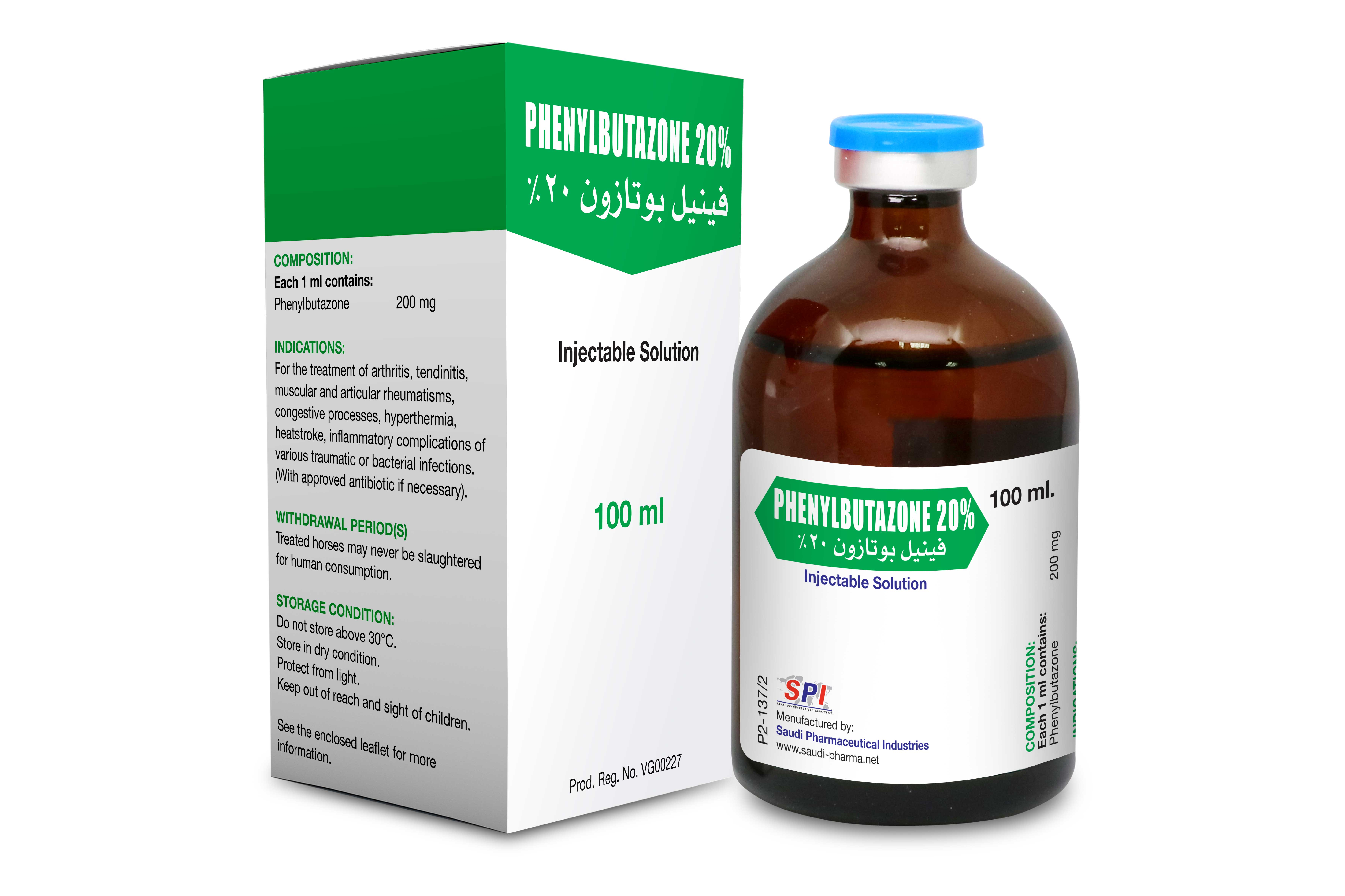 PHENYLBUTAZONE 20% 100 ml