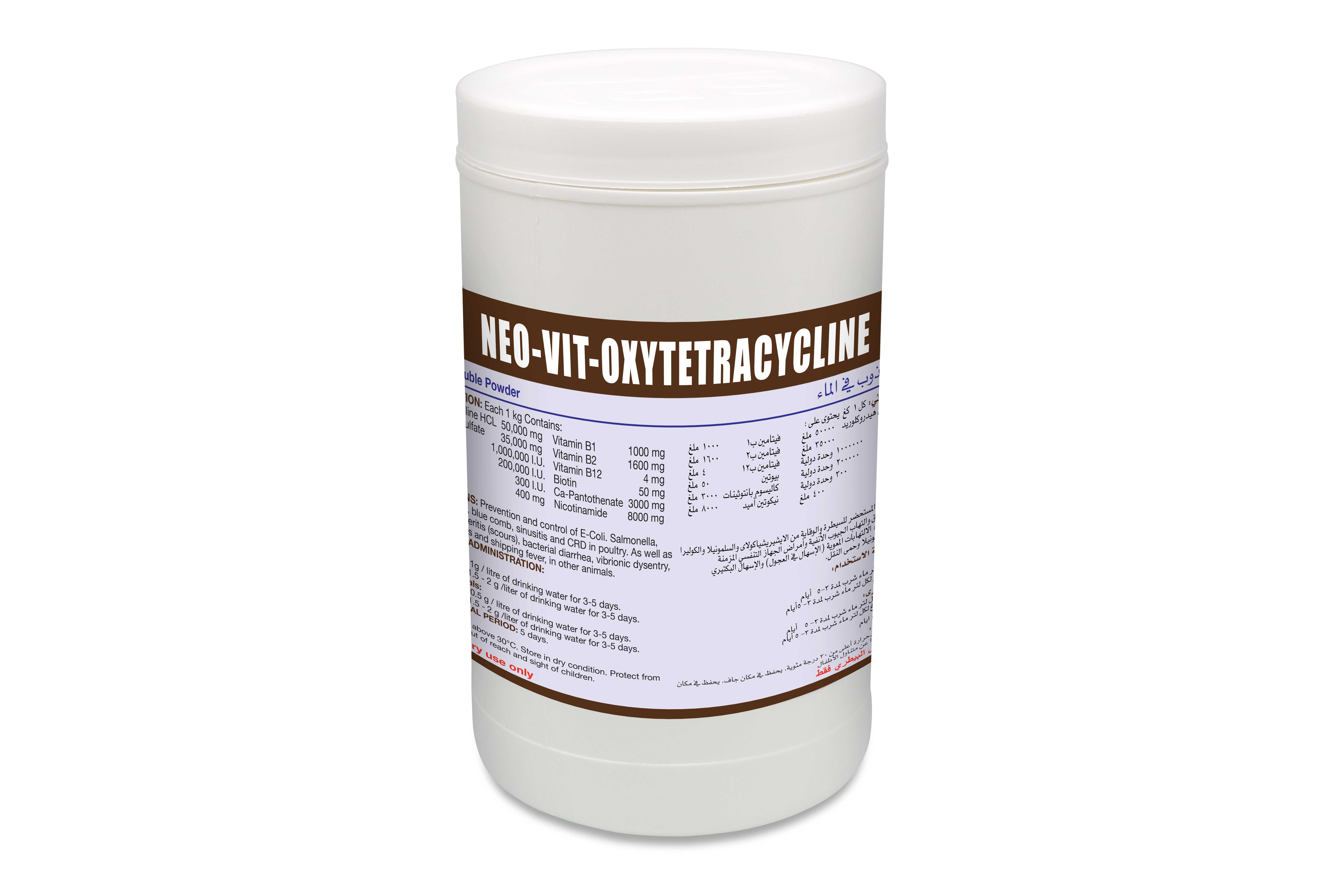 Neo-Vit-Oxytetracycline 500g