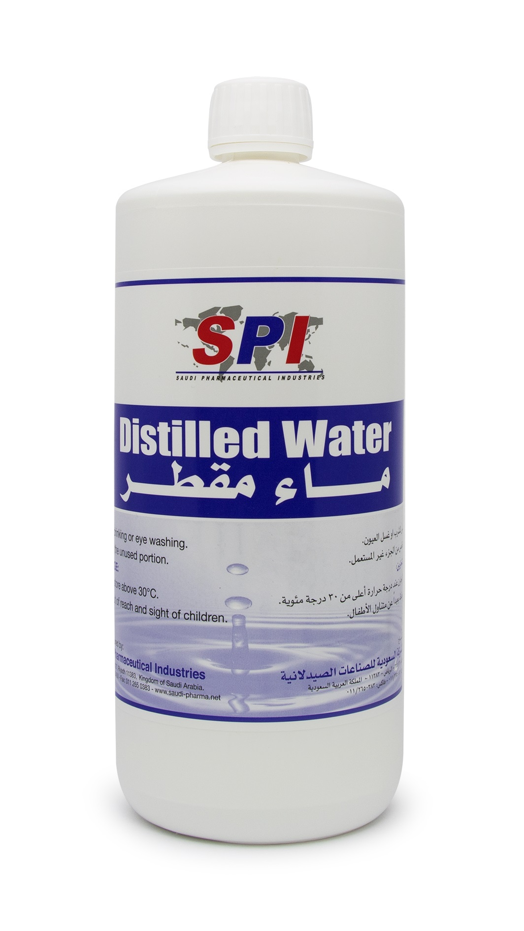 Distilled Water 1 Liter