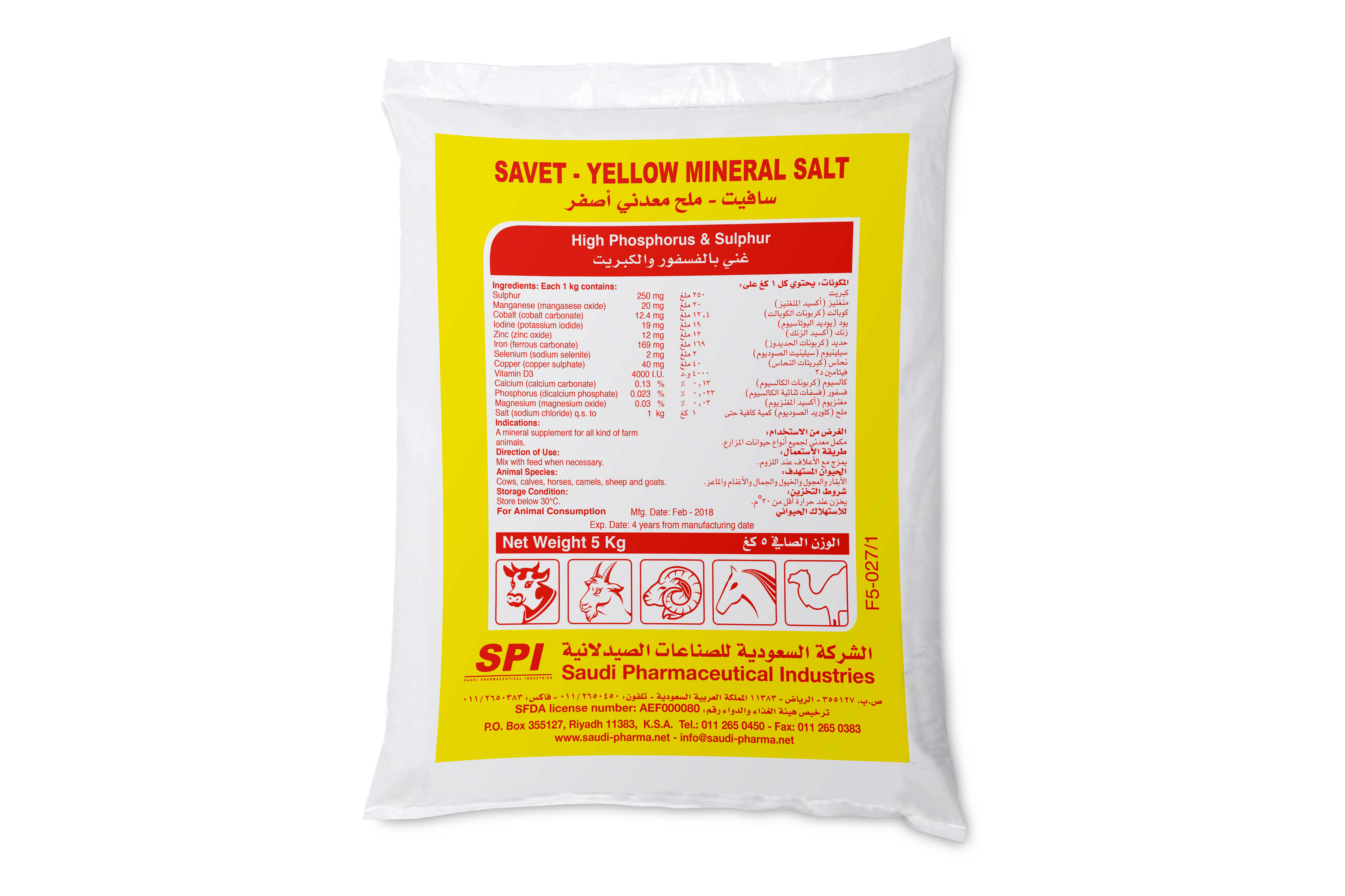 SAVET-YELLOW MINERAL SALT 5kg