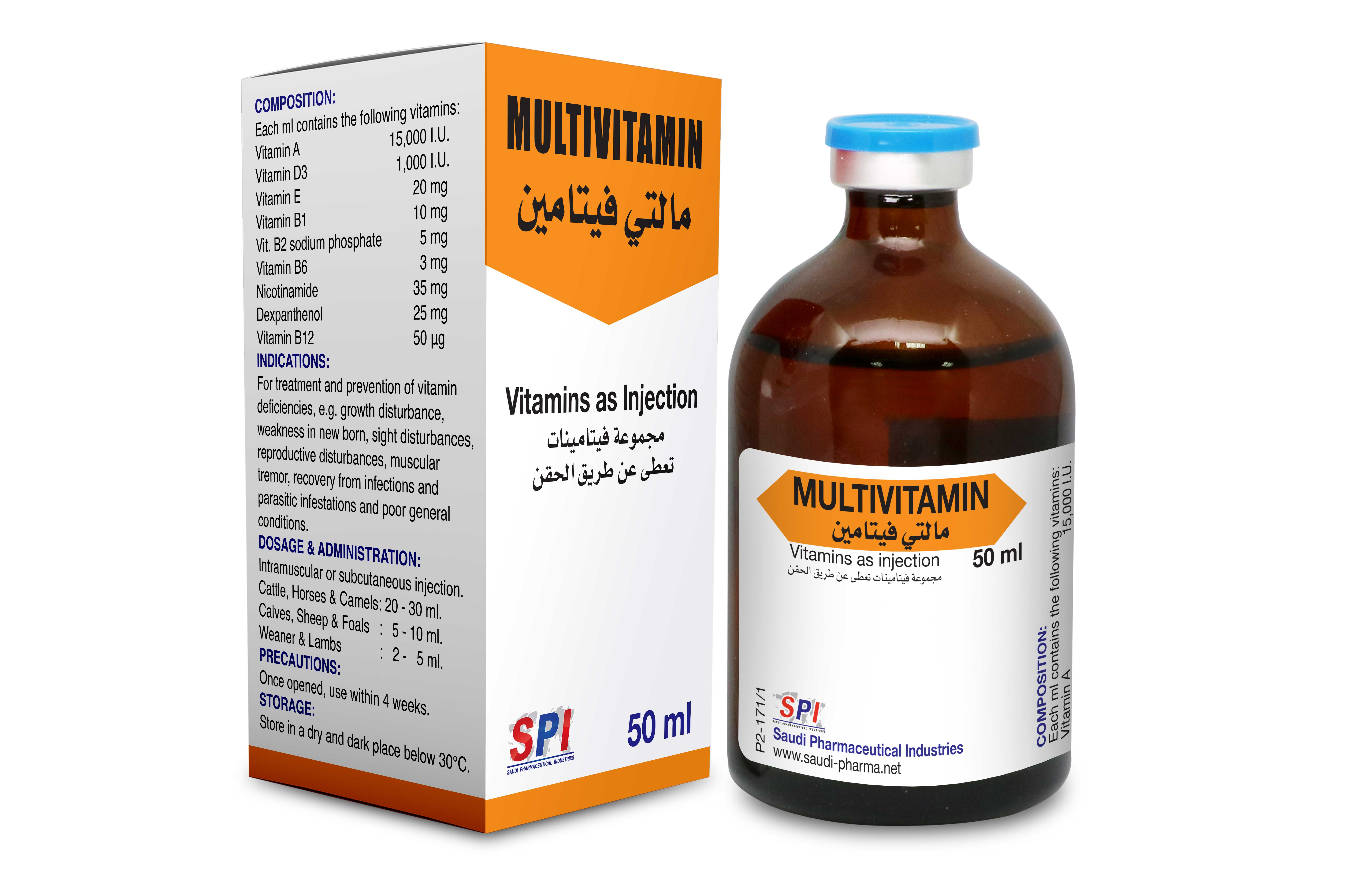 MULTIVITAMIN 50 ml