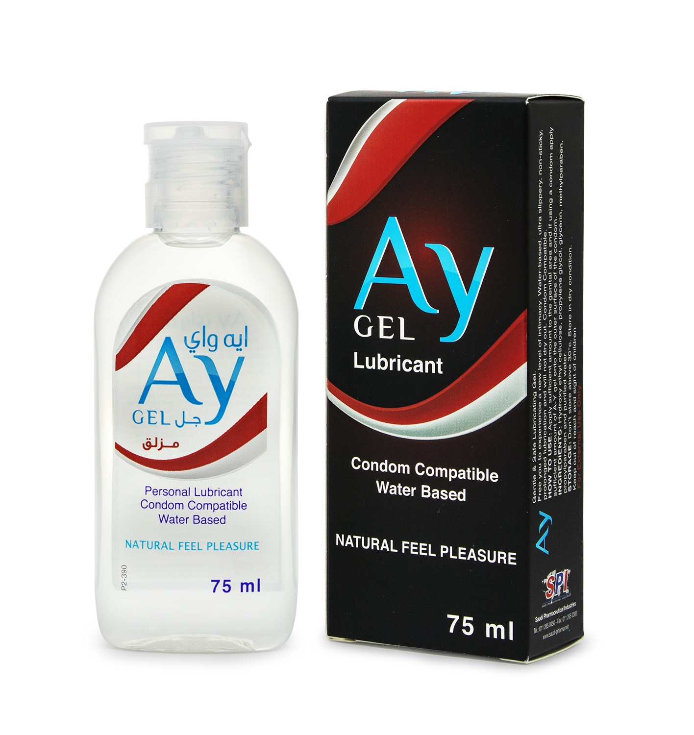 AY Gel 75ml