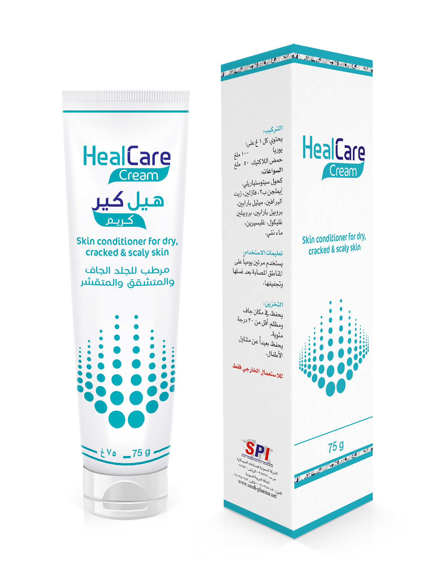 Heal Care Cream