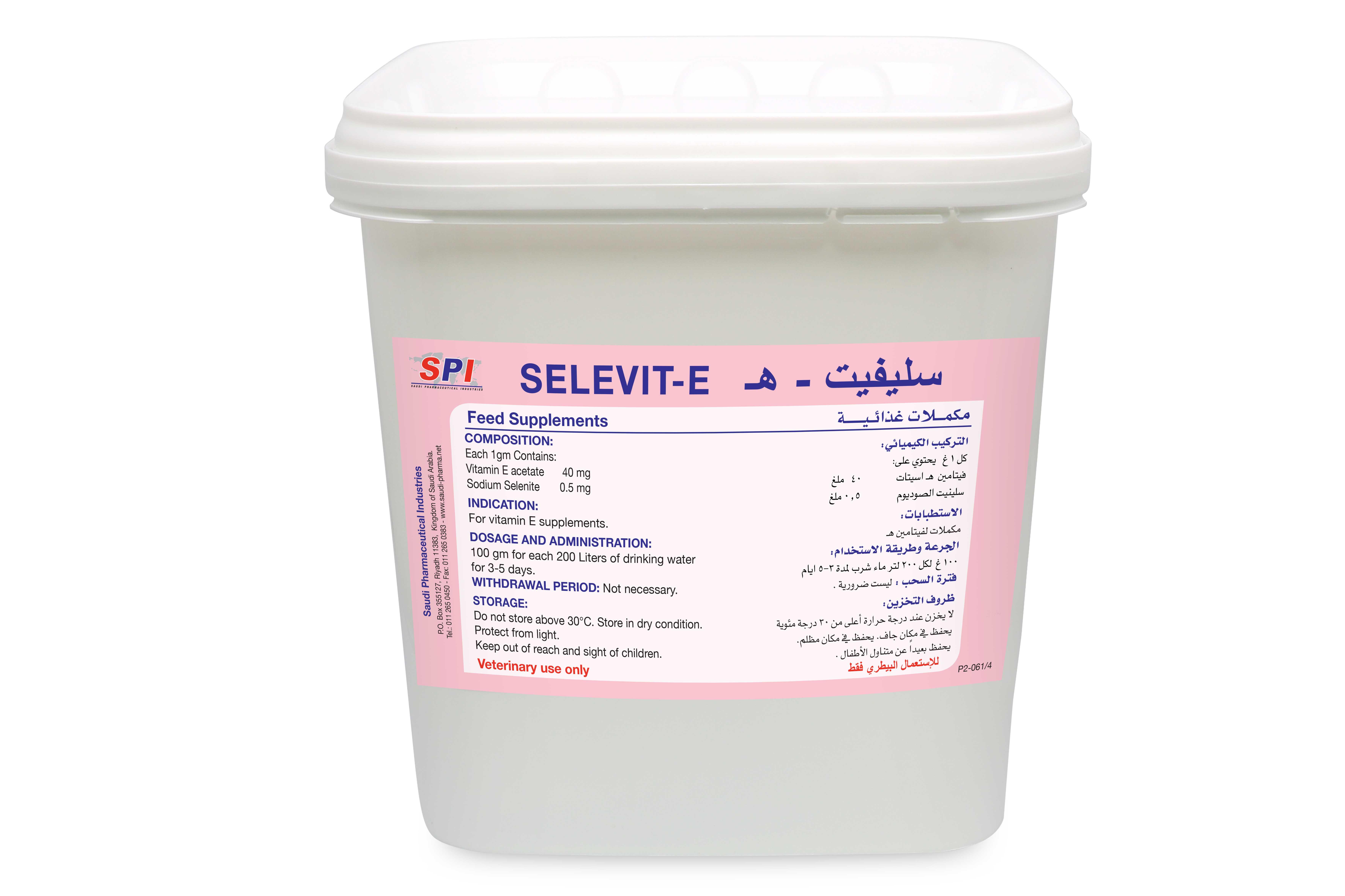 SELEVIT-E 3KG